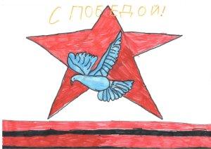 Ахматханова Аминат
