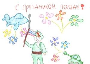 Ильина Маша