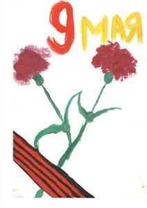 Салмина Ирина2