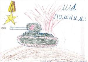Соколов Тимур2