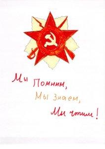 Хавров Максим