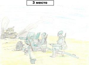 3 место Жадов Анатолий